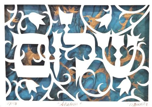 Shalom paper cut