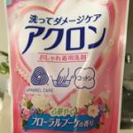 アクロン フローラルブーケの香り