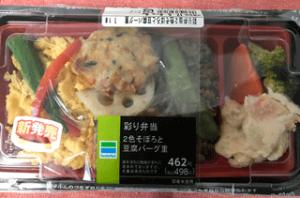 彩り弁当 2色そぼろと豆腐ハンバーグ重