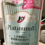 トップ Platinum α(プラチナムアルファ)詰め替え