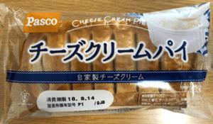 【チーズクリームパイ】口コミレビューまとめ