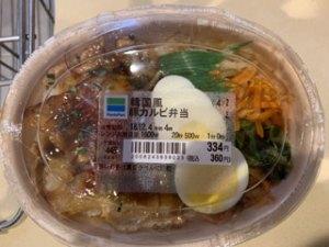 韓国風豚カルビ弁当