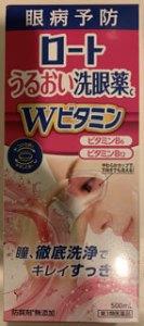 ロート うるおい洗眼薬c Wビタミン