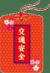 交通安全祈願!愛知県で車のお祓いができる神社とお寺