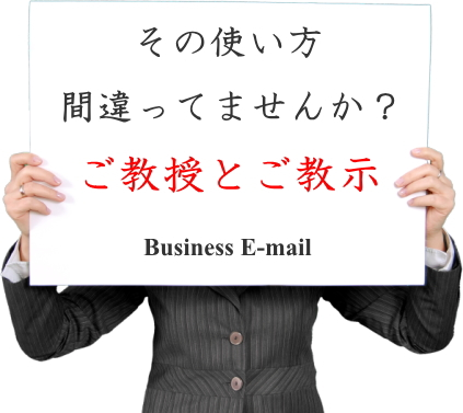 businessmail01