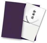 gobutsuzen03