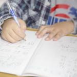 小学生の集中力の持続時間!勉強に最適な時間とは?