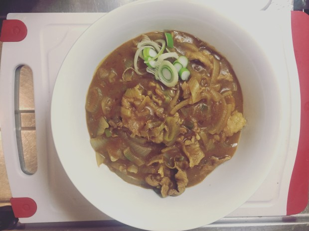 Japanese Curry Udon with Pork