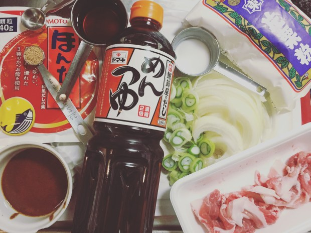 Ingredients for Curry Pork Udon