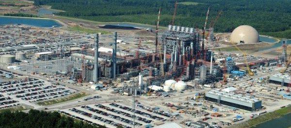 Kemper County Power Plant