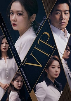 VIP Episode 13-14 Subtitle Indonesia