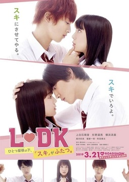 L♥DK: Two Loves Under One Roof (2019)