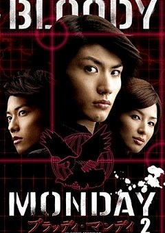 Bloody Monday 2 Episode 8 Subtitle Indonesia