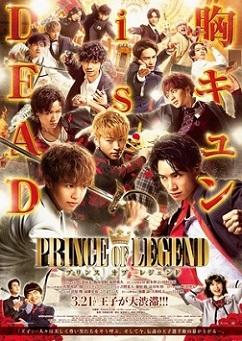 Prince of Legend (2019)