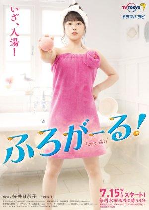 Furo Girl Episode 4 Sub Indo