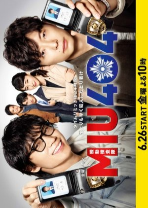 MIU 404 Episode 11 (END) Sub Indo