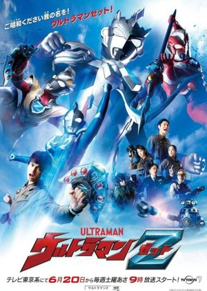 Ultraman Z Episode 1 Sub Indo