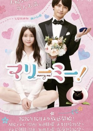 Marry Me! (2020) Episode 7 Sub Indo