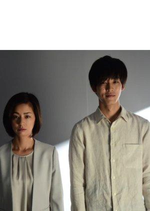 Hohoemu Hito (2020)