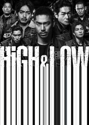 HiGH&LOW SEASON 2 (2016)