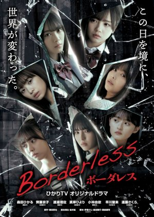 Borderless (2021)