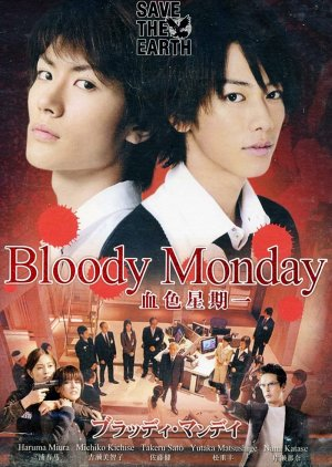 Bloody Monday Episode 7 Sub Indo