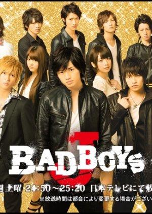 Bad Boys J (2013)
