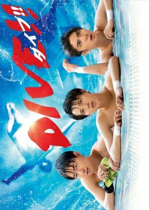 Dive!! (2021)