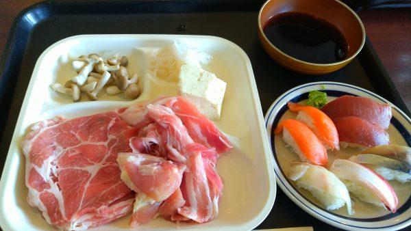 しゃぶしゃぶダイニング こらぼ 豚肉やお寿司