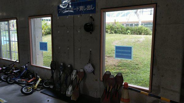 沖縄県総合運動公園 サイクルセンター 5