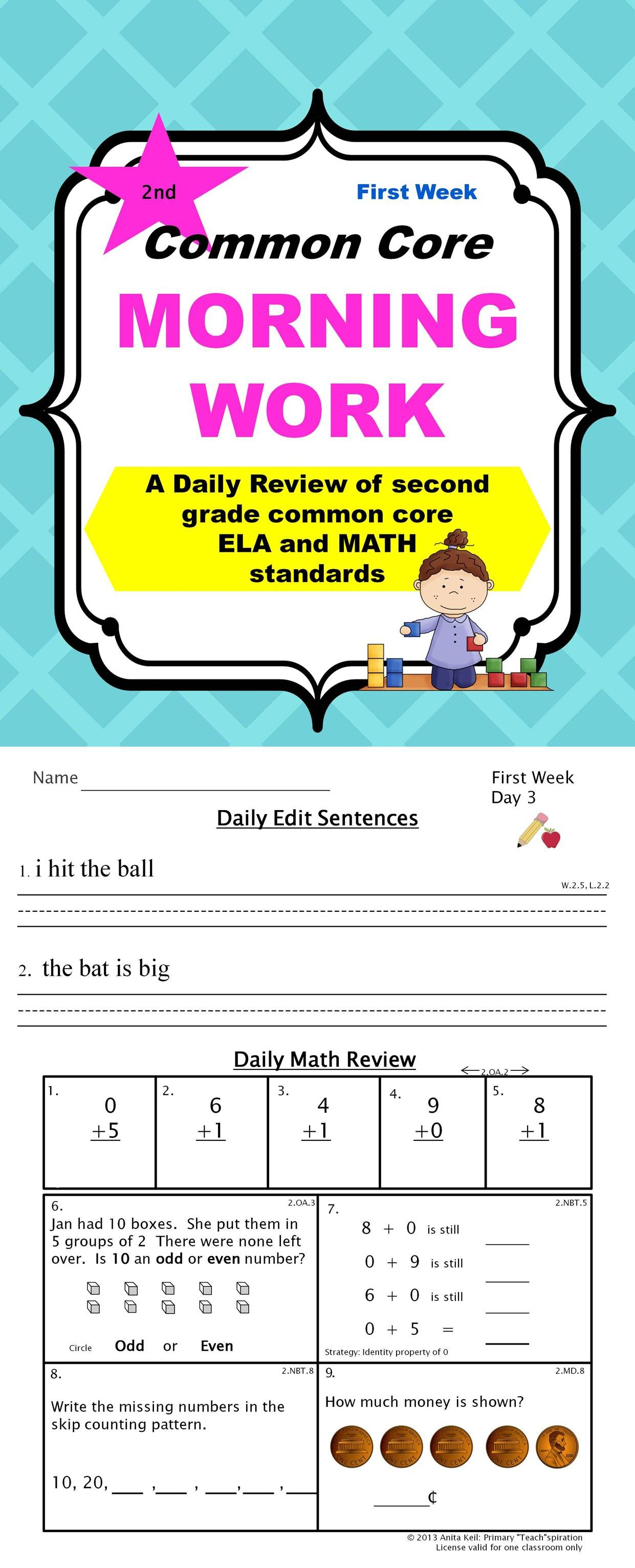 17 Best 2nd Grade Common Core Worksheets Images On Best