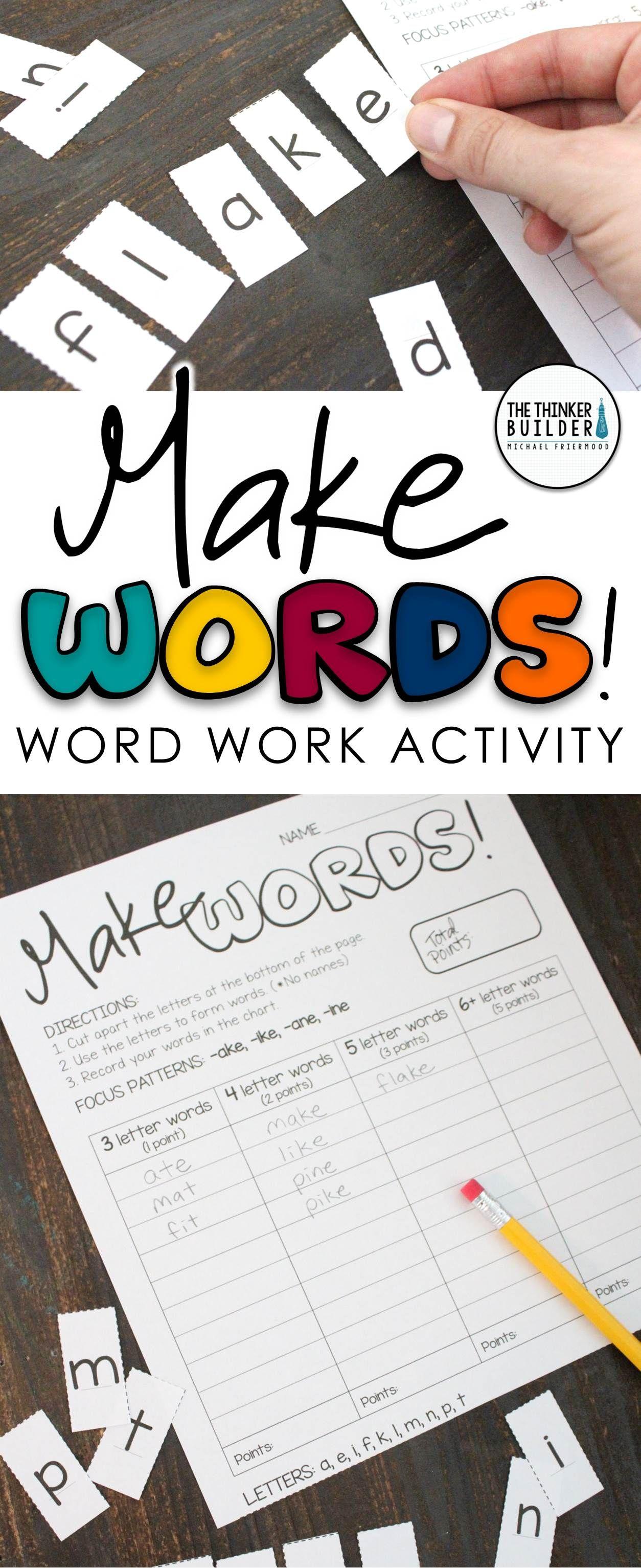 20 Best Pattern Words Worksheets Images On Best Worksheets