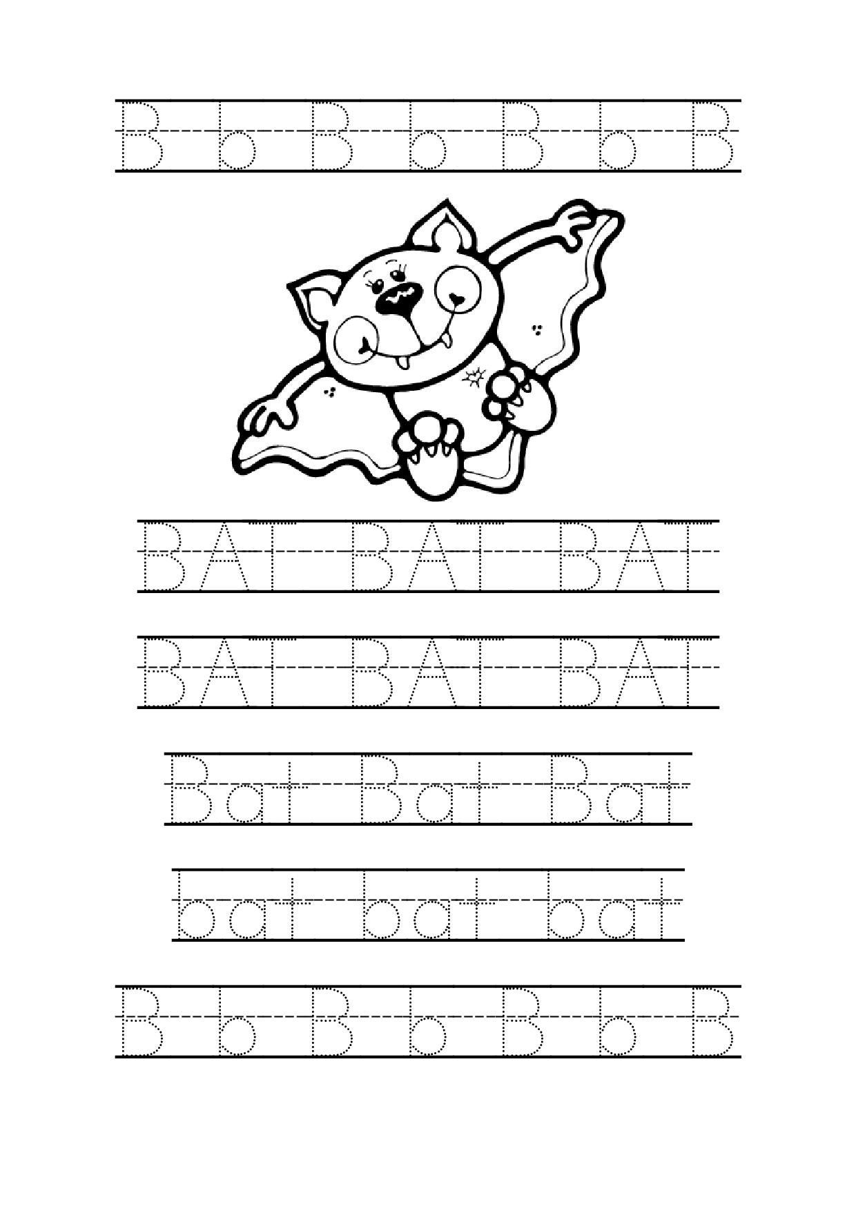 12 Best Tracing Words Worksheets For Preschoolers Images