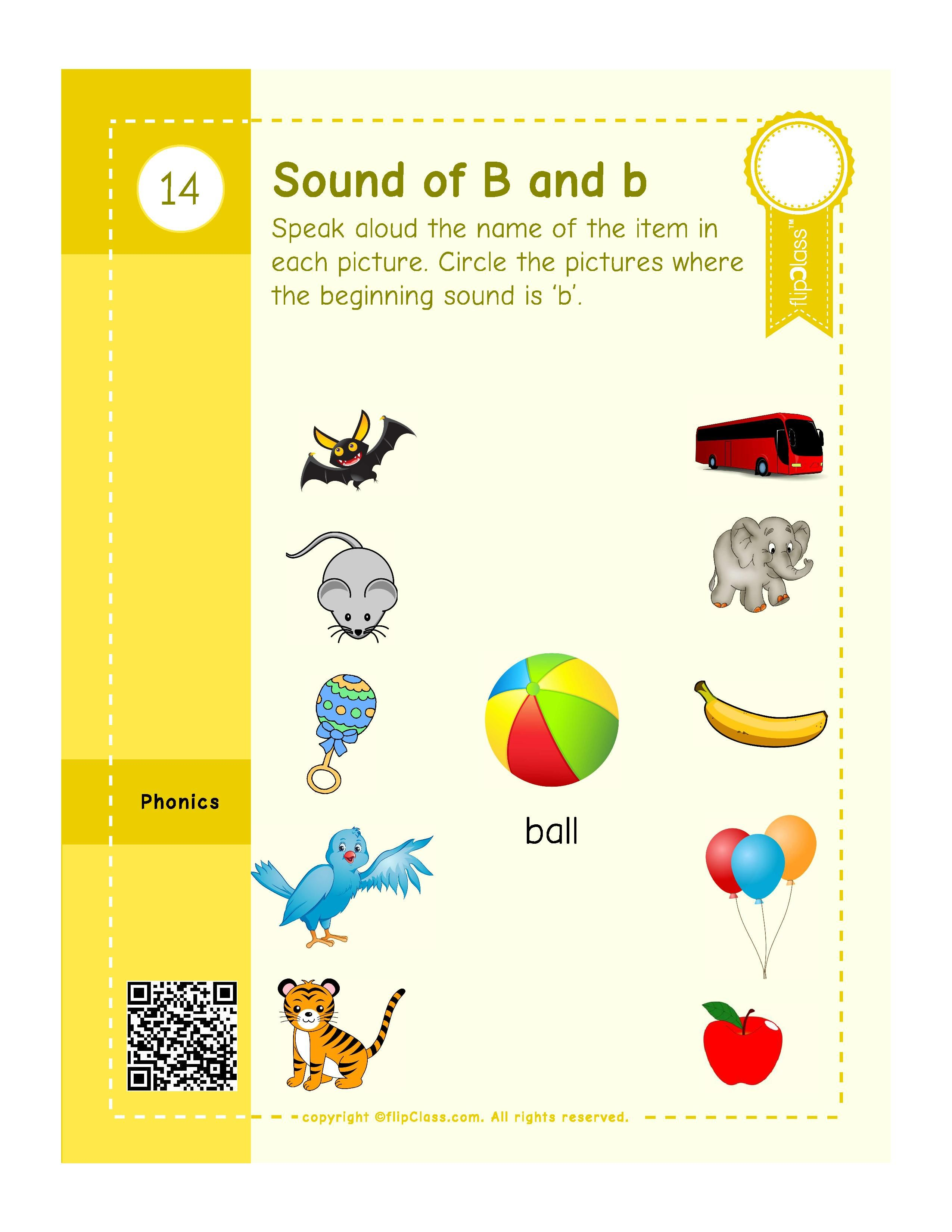 Free Uppercase And Lowercase Letter Tracing Worksheets On
