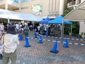 横浜・八景島シーパラダイス WEB予約チケット引き換え場