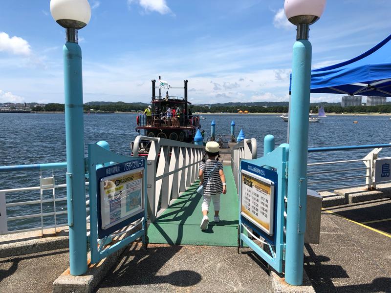 横浜・八景島シーパラダイス パラダイスクルーズ