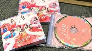 girls2(ガールズガールズ)恋するカモのレビュー