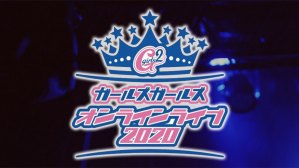 Girls2 Online Live 2020