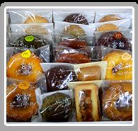 doughnut_ph-5