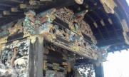 Karamon Kyoto