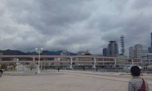Kobe Sky