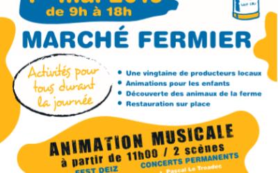 First of May on the farm (à la ferme de la Pannetière)