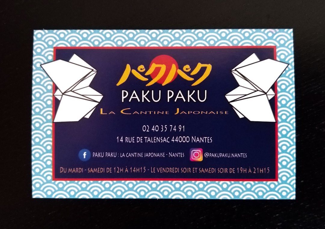 Paku Paku Business Card