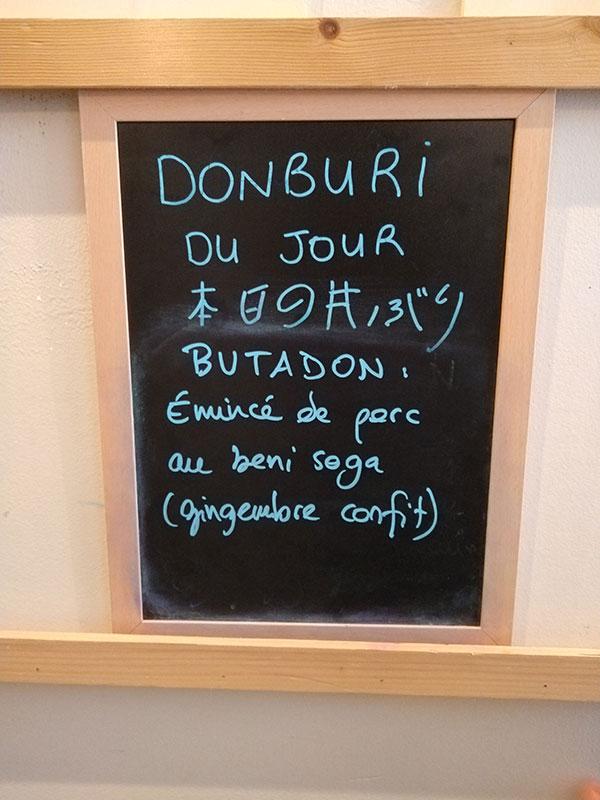Paku Paku Donburi Du Jour