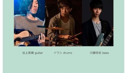 【開催情報】BLUES&FUNK SESSION@レンボースタジオ(19/01/18)