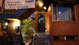 【セッション情報】カクレンガ若手セッション(20/09/28開催)