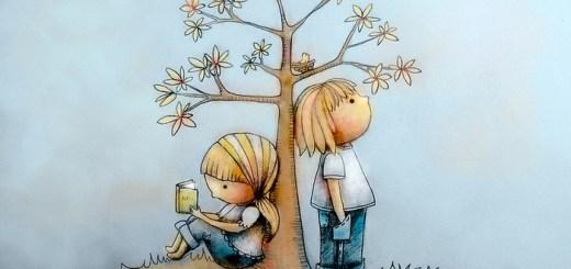 Жизнь - это подарок