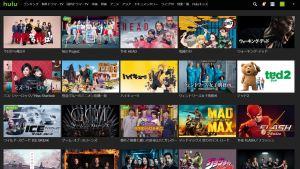 Huluで配信している様々な動画作品