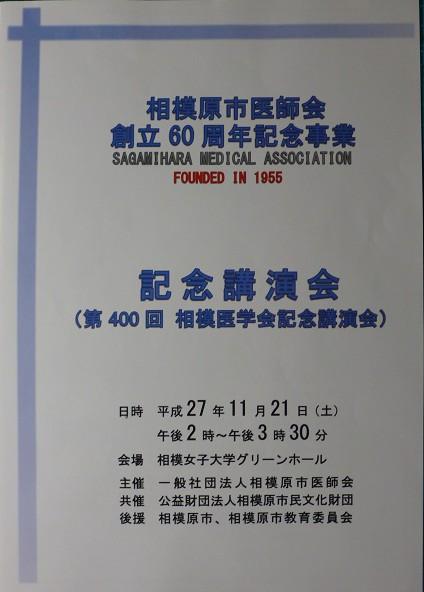 P1020348 - コピー