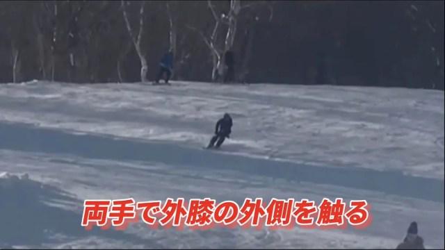 スキー バリトレ 練習法
